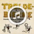 hp2-cd-icon-music-troldebierne